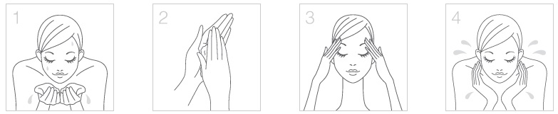 ビーグレン クレイウォッシュの使い方4step図解